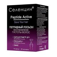 Лосьон Селенцин Peptide Active для восстановления густоты