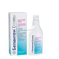 Лосьон Бепантен Derma увлажняющий для тела