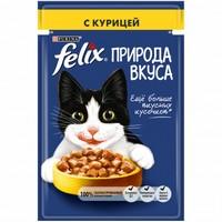 Felix Природа вкуса / Паучи Феликс