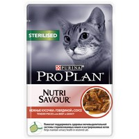 Purina Pro Plan Cat NutriSavour Sterilised Beef