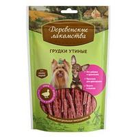Деревенские лакомства / Грудки Утиные для собак