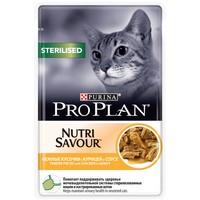 Purina Pro Plan Cat NutriSavour Sterilised Chicken