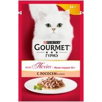 Gourmet Mon Petit / Паучи