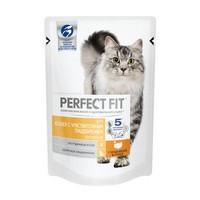 Perfect Fit Sensitive / Паучи Перфект