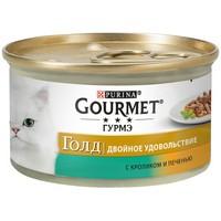 Gourmet Gold / Консервы Гурме Голд