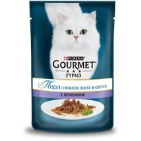 Gourmet Perle / Паучи Гурме Перл