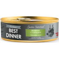 Влажный корм для собак Best Dinner Exclusive